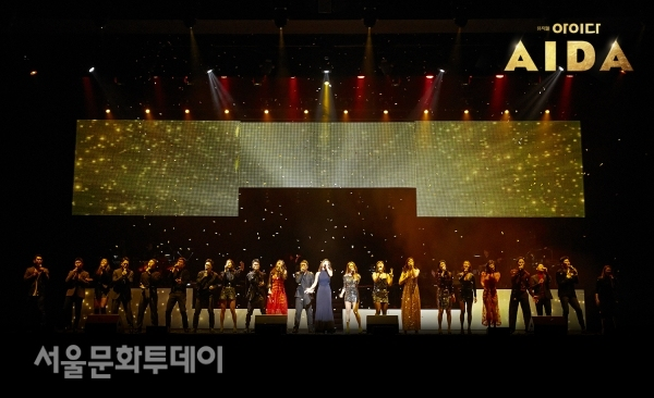 뮤지컬 아이다 쇼케이스_The Finale Showcase AIDA The Musical_공연 사진_The Gods Love Nubia